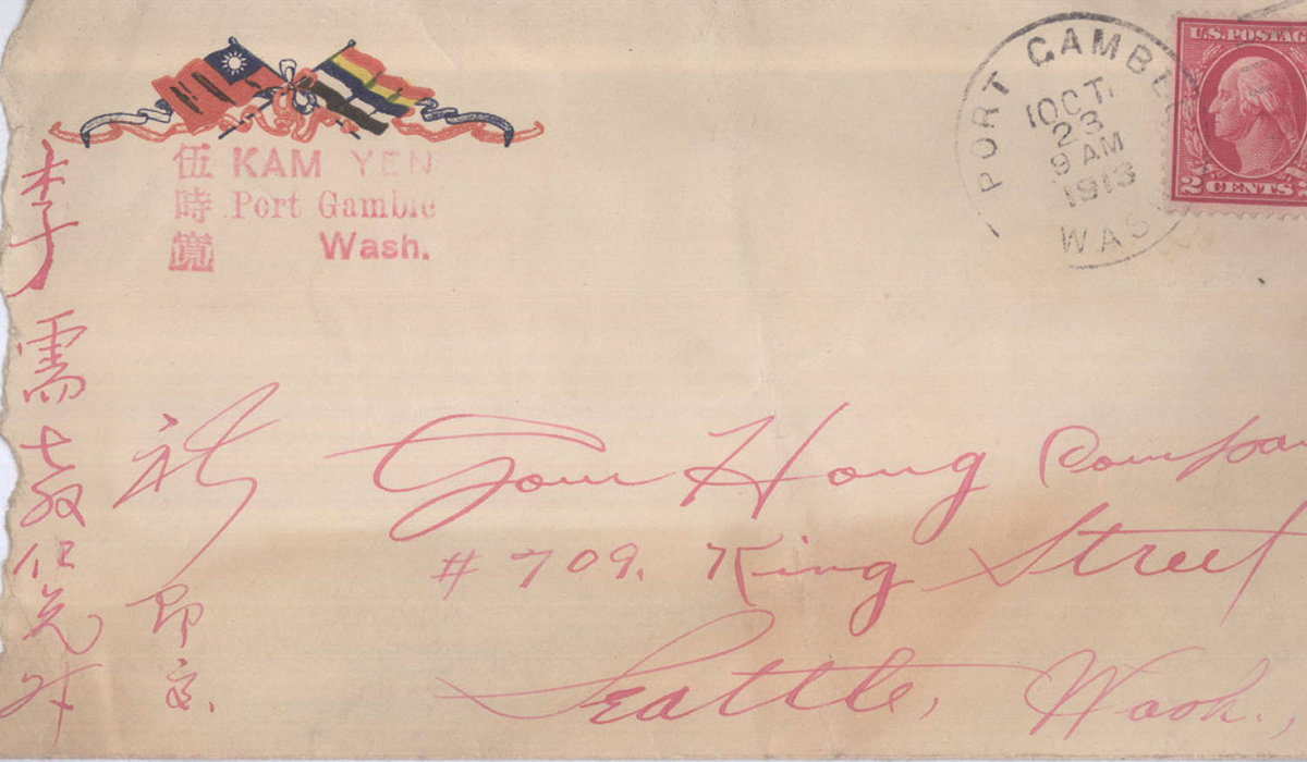 Beneath the Text: Analyzing Letters from Seattle's Chinatown-International District